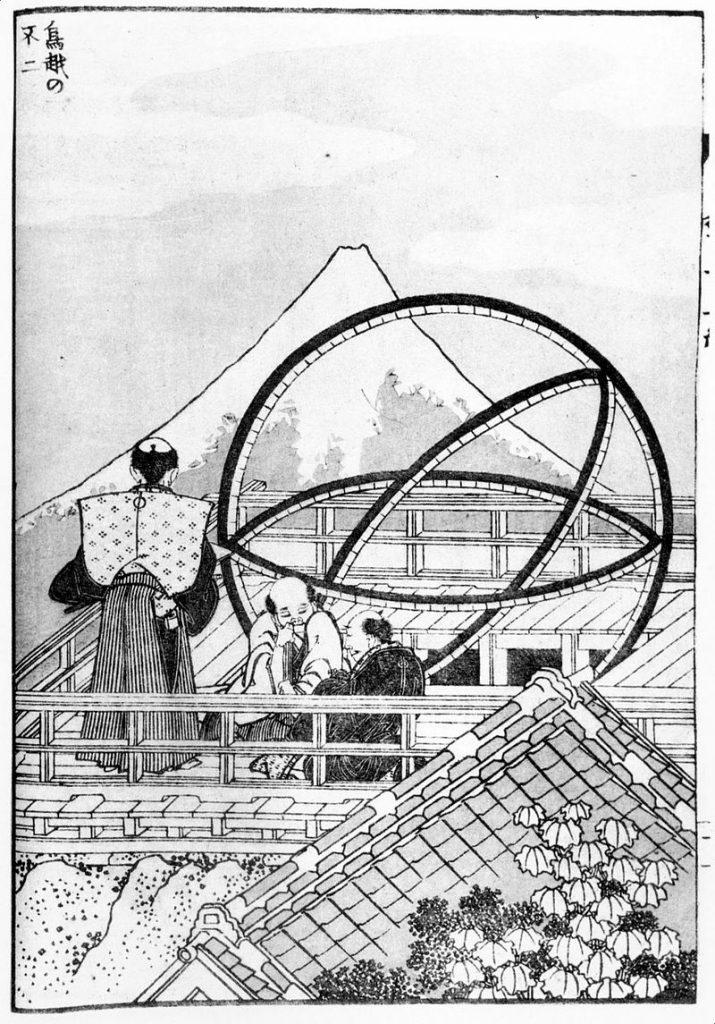 800px-Hokusai,_Fuji_at_Torigoe